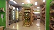 Магазин - Фото 1