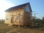 Продается дом с участком в д.Русавкино-Романово Балашихинского района - Фото 1