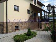 Продам дом с участком тиз Зеленая Слобода - Фото 3