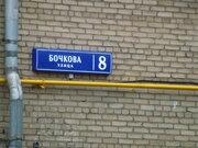 Продажа 2 ккв на ул.Бочкова,8 - Фото 2