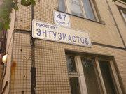 Продажа квартиры, м. Ладожская, Энтузиастов пр-кт. - Фото 3