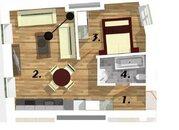 109 000 €, Продажа квартиры, Купить квартиру Рига, Латвия по недорогой цене, ID объекта - 313136200 - Фото 7