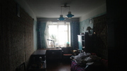 Продажа трёхкомнатной квартиры ул. Маяковского д. 11 - Фото 1