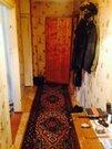 Продается 4 комнатная квартира, Кленово - Фото 5
