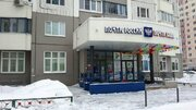 Помещение свободного назначения в Одинцово, Чистяковой,40 (116.6 м2) - Фото 1
