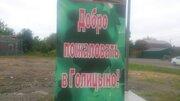3 950 000 Руб., 1ка в Голицыно на Пограничном проезде, Купить квартиру в Голицыно по недорогой цене, ID объекта - 321089888 - Фото 34