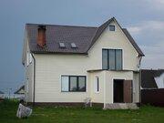 Продам дом в д. Бавыкино Чеховского р-на - Фото 1