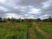 Земельный участок д. Бабкино вблизи Истринского водохранилища - Фото 1