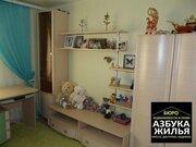 3-к квартира с отличным ремонтом на Пл. Ленина - Фото 2