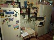 Продается 3-х комнатная квартира г. Москва ул 3-я Гражданская дом 6. - Фото 5