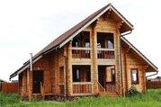 Продажа дома, Комлево, Кленовая улица, Боровский район - Фото 2