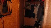 Обмен Чехов на Климовск., Обмен квартир в Чехове, ID объекта - 320328712 - Фото 14