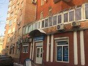 Продажа офиса, м. Улица 1905 года, Улица Трёхгорный Вал