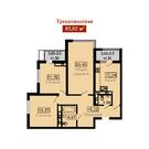 3 комнатная квартира ЖК Дом Романовых Ипотека - Фото 3