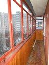 1 кон.кв г.Серпухов ул.Пушкина д.44 - Фото 2