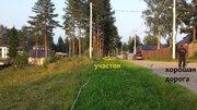 15 соток ИЖС в Васкелово, Киварин Ручей - Фото 3