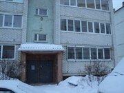 Продажа квартир Владимирская область город Кольчугино улица Ломако 16 - Фото 2