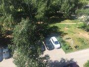 Продажа квартир в Нижегородской области