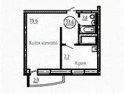 Продается уютная 1 комн. квартира 34 кв.м, ЖК Андреевская Ривьера - Фото 1