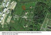 Земельные участки в Ломоносовском районе