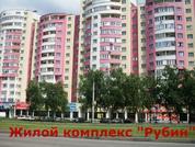Купить 3-комн. квартиру под ключ в Ставрополе - Фото 1