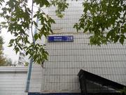 1 кв.м.Крылатское,6м.п. Осенний бр.18к.2 с новым ремонтом - Фото 3