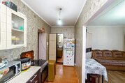 2 000 000 Руб., 1-к 39 м2, Молодёжный пр, 3а, Купить квартиру в Кемерово по недорогой цене, ID объекта - 315324110 - Фото 15