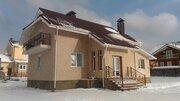 Продам коттедж в ДНП Европейская долина-2 (Новая Москва) - Фото 1
