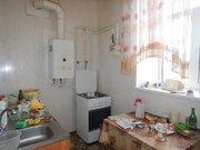 3-комнатная квартира Пушкинский - Фото 1
