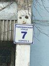 Продается 3-комнатная кв-ра: Голубинская ул, дом 7, корп. 2 - Фото 2