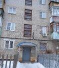 Третья комната в подарок, Купить квартиру в Нижнем Новгороде по недорогой цене, ID объекта - 317729648 - Фото 3