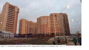 1-но ком.квартира 53 кв.м. в г.Видное м.о. в монолитно-кирпичном доме - Фото 3