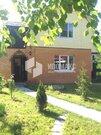 Дом 150 кв.м. , участок 6 соток,50 км от МКАД, Киевское шоссе