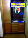 Продажа квартиры, Электросталь, Ул. Юбилейная - Фото 4