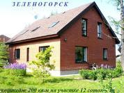 Коттедж 200 кв.м в Зеленогорске - Фото 1