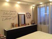 2 ком квартира м. Беляево, Купить квартиру в Москве по недорогой цене, ID объекта - 319325114 - Фото 5