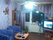 3-х комнатная квартира на Парковом а городе Пермь - Фото 1