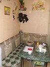 Продам 4-х комнатную квартиру, мик вниипо - Фото 4