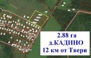 Земельный участок с/х в Калининском р-не с коммуникациями под с/х деят - Фото 1
