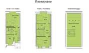 Продажа таунхауса в кп Сабурово парк - Фото 4
