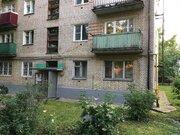 Уютная однокомнатная квартира в Новой Москве г. Троицк - Фото 1