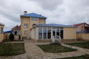 Аренда коттеджей в Крыму