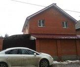 Дом 230 кв.м. на 5 сотках земли с ремонтом - Фото 1