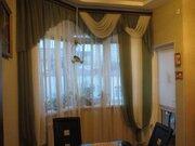 Продажа квартиры, Геленджик, Ул. Дзержинского - Фото 1