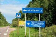 Серпуховской район, д.Арнеево участок ИЖС 14 соток - Фото 2