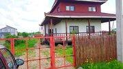 Продается дом общей площадью 95 м2, на 15 сотках земли ИЖС, - Фото 2