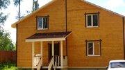 Новый дом в п.Некрасовский - Фото 1