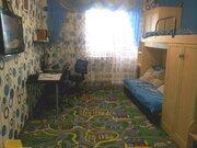 Срочно! Продается 2-к квартира в Красногорске - Фото 1