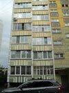 Квартира в Пушкино - Фото 1