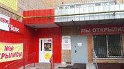 """Продам торговое помещение с арендатором алкомаркетом """"Красное и Белое"""" - Фото 1"""